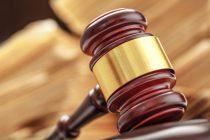 Prefeito tem direitos políticos suspensos por usar carro oficial em evento particular